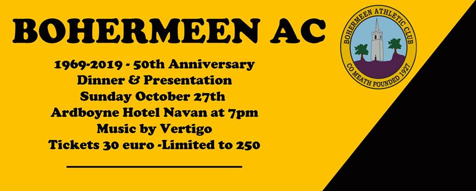 bohermeen ac 50th anniversary dinner and presentation